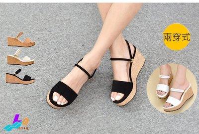 Lo流行女鞋~*溫柔優雅 舒適穿搭。M I T 一字單版厚底涼鞋 (二穿式)