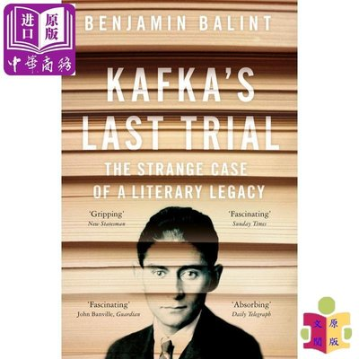 [文閲原版]Kafkas Last Trial: The Case of a Literary Legacy 英文原版
