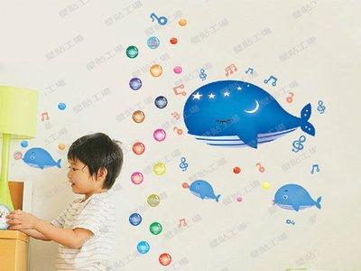 壁貼工場-可超取 大號壁貼壁貼 牆貼 鯨魚身高貼 組合貼 AY7018