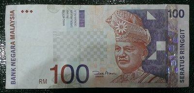 馬來西亞 Malaysia 100 元 RINGGIT 令吉 舊版 紙鈔 95成新