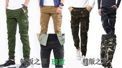 韓版男迷彩褲大口袋工裝長褲原價850特價$650現貨