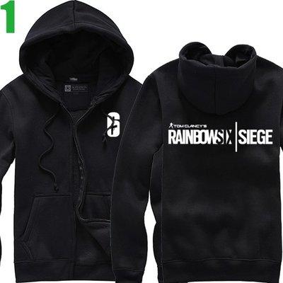 【虹彩六號 圍攻行動 Rainbow Six Siege】連帽厚絨長袖經典遊戲外套(5種顏色) 購買多件多優惠【賣場一】