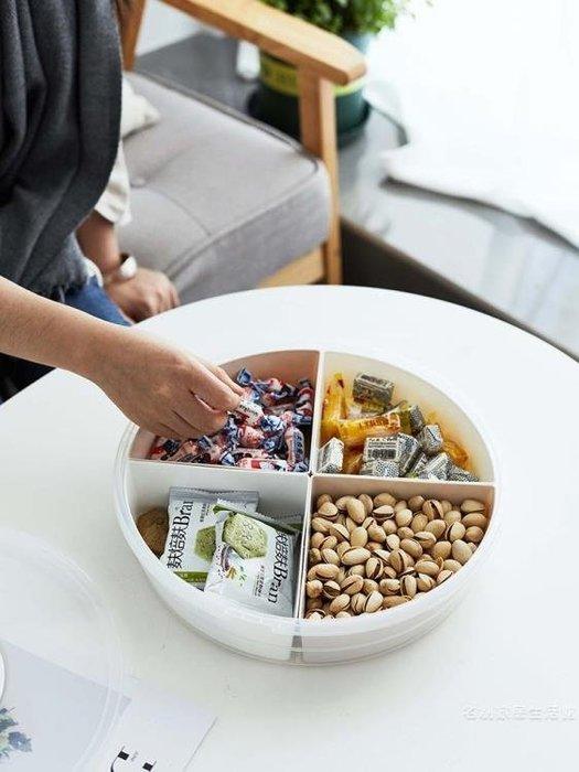 透明便攜干果盤分格帶蓋零食收納拼盤現代客廳多用堅果手提密封盒尾牙