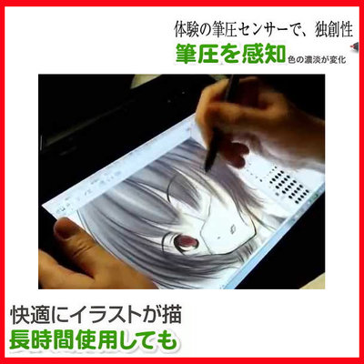 高漫液晶繪圖螢幕筆記型電腦 GAOMON PD1161 Green Board ViewSonic WoodPad 10