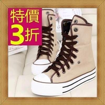 帆布鞋 女平底鞋-甜美繽紛正韓女休閒鞋4色53u52[韓國進口][米蘭精品]