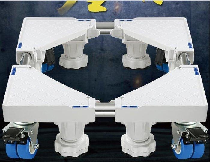 滾筒波輪專用全自動洗衣機底座移動托架加高防水多功能Lpm2235【每日3C】