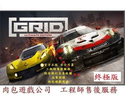 PC版 官方正版 肉包遊戲 極速房車賽 終極版 STEAM GRID Ultimate Edition