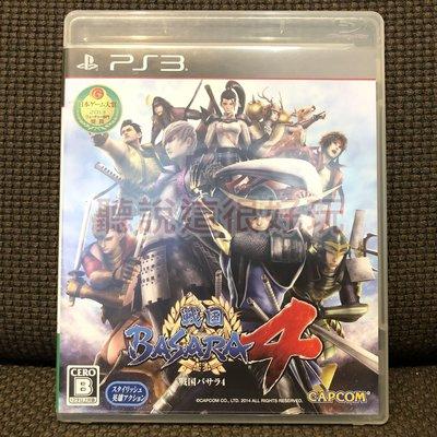 滿千免運 PS3 戰國 BASARA 4 Sengoku Basara 4 日版 正版 遊戲 51 D13