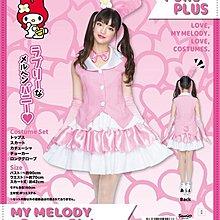 XXmy melody)日本MS三麗鷗美樂蒂my melodyq表演休閒服裝(成人)MS-2805kkX1a