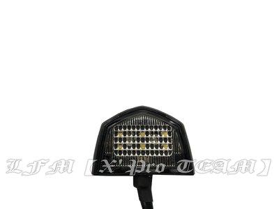 【LFM】KOSO 極速 LED牌照燈 改裝後牌架短牌架可用 FORCE SMAX 勁戰五代 勁戰四代 BWSR JET