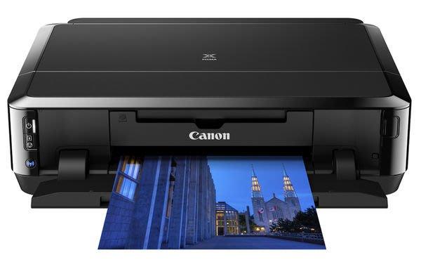 板橋訊可 CANON IP7270 無線 WI-FI 光碟 印表機 自動雙面列印 可印 CD 相片