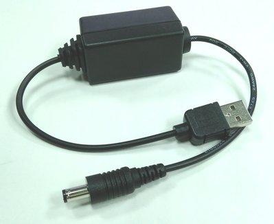 最大3A輸入, 5V升12V,  升壓模組升壓器~5V行動電源露營燈USB A公轉 5.5*2.1公 分享器路由器電源 新北市