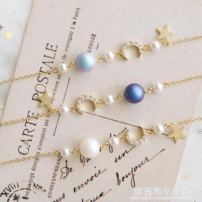 日本星星珠鋯石月亮水晶珍珠細款手?女簡約生日禮物