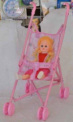 ~優達 ~推車娃娃 886 21吋 嬰兒手推車 娃娃推車 洋娃娃 玩具推車 娃娃車 辦家家酒 72入6450元
