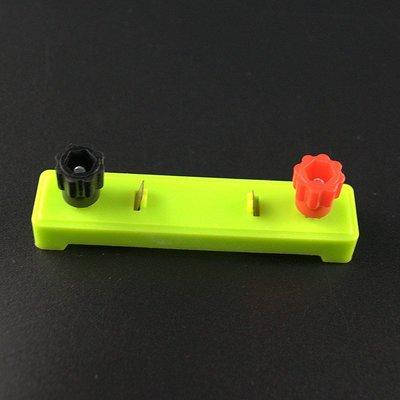 橙子的店  物理電磁學實驗器材多用底座