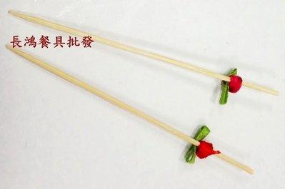 *~ 長鴻餐具~*玫瑰竹籤~ 餐廳/外燴專用069GC05-01-01有數量限制
