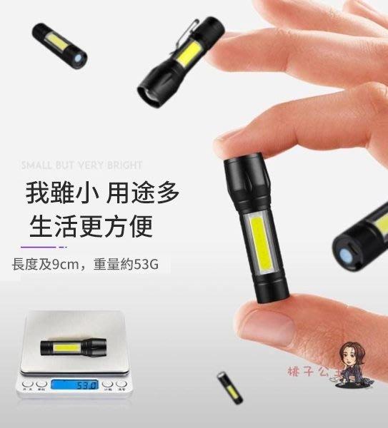 手電筒 手電筒強光可充電小便攜迷你家用戶外遠射超亮led多功能袖珍