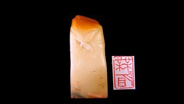 【御寶齋】--{節節高升子竹款}--老壽山芙蓉石--印文印章..// 特價只給第一標 //