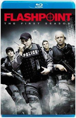 【藍光電影】一觸即發  導火線  閃點行動   第一季  共3碟   Flashpoint Season 1 (2008)