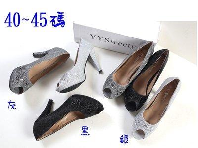☆(( 丫 丫 Sweety )) ☆。大尺碼女鞋。名媛氣質晶鑽露趾高跟鞋40-45(D558)下標時以即時庫存為主