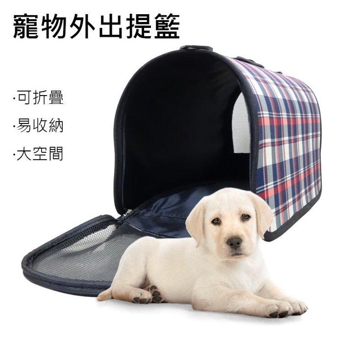 寵愛款 精品側開式寵物外出包(可折疊) 摺疊 寵物包 寵物提袋 貓狗犬提袋單肩包 外出提籃 外出籠 手提包 背包