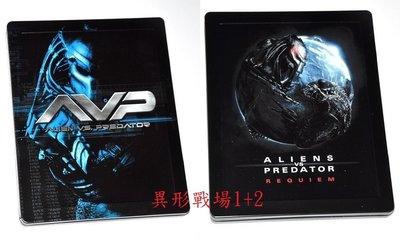【BD藍光】異形戰場 1+2:限量凹凸框鐵盒版Alien vs. Predator(英文字幕)~兩個獨立鐵盒