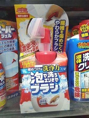 [檬檬Store] 日本 WELCO衣領袖口泡沫清潔劑-附刷頭 150ml~ 現貨 台北市