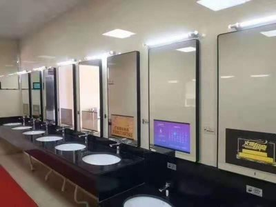 Caro~鏡子觸摸屏可看電視智能浴室鏡高清液晶屏互動鏡面廣告機顯示屏