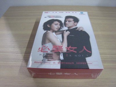 全新台劇《必娶女人》DVD  (15集3DVD) 邱澤 柯佳嬿 曾之喬 懷秋