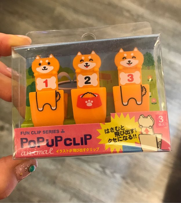 Co媽日本代購 現貨特價 日本限定 柴犬文具夾 文件夾 夾子 塑膠夾 三入一組