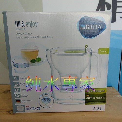 BRITA Fill & Enjoy Style 純淨濾水壺-萊姆綠