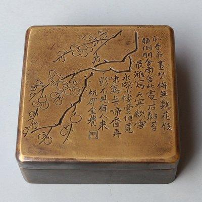 【古韻之家】文房四寶仿古書法全新老銅墨盒正方形墨匣 黃銅墨盒