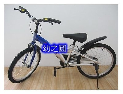 *幼之圓* 20吋 Y 型 單人越野車兒童腳踏車 台灣製造☆