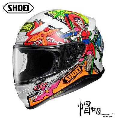 【帽牧屋】『限量』日本 SHOEI Z7 STIMULI TC-10 全罩安全帽 透氣 輕量 內襯全可拆 紅/藍