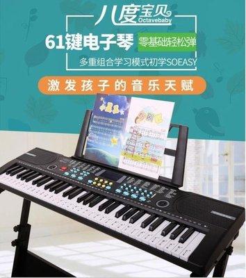 ZIHOPE 兒童電子琴鋼琴女孩玩具初學者入門電子琴大人學生3-6-10-12歲大號多功能電子琴ZI812