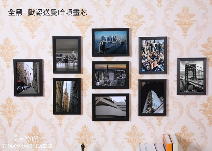 全7寸九宮格婚紗相框掛牆創意組合客廳相片照片牆現代裝飾畫像框