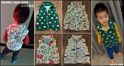 台灣RAINBO品牌/兒童四季拉鏈棉背心(9個款式/5個尺碼)頂級棉絨布料製作/兒童背心/兒童馬甲/嬰幼童背心/親子款
