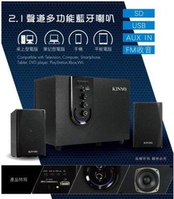 免運【KINYO】2.1聲道多功能藍牙喇叭/超低重音/藍芽/插卡/木質音箱/鋼琴烤漆 KY-1755/LD048