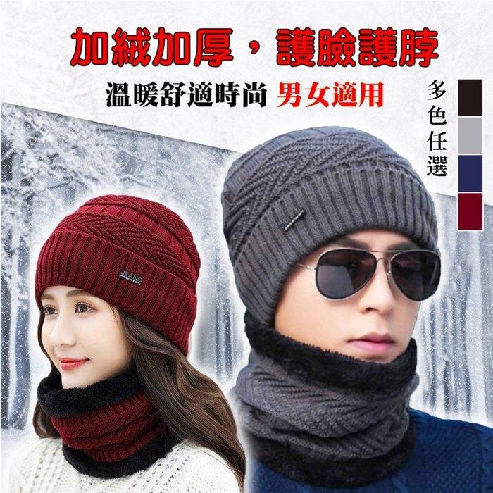 【台灣現貨】男女百搭加厚加絨保暖圍脖毛帽二件套組(M8888)