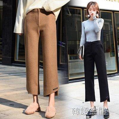 寬褲 百搭秋冬褲新款九分褲女毛呢寬鬆顯瘦西裝休閒八分闊腿微喇叭直筒