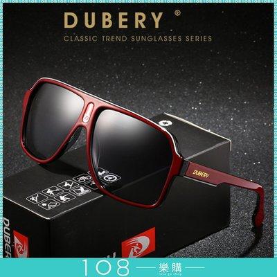 108樂購 現貨 明星款 正杜拜 帥氣 墨鏡 太陽眼鏡 亞馬遜爆款 熱銷 航空眼鏡 帥氣穿搭 海邊帥哥【GL2305】