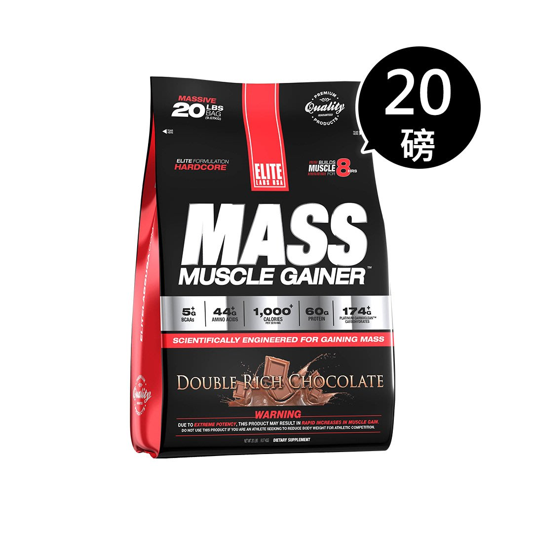 Elite Labs USA MASS MUSCLE GAINER --20磅 高蛋白 魔獸冠軍重量包