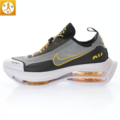 NIKE ZOOM DOUBLE STACKED AGG 混合機能 雙層樓空復合底 運動鞋CI0804-826