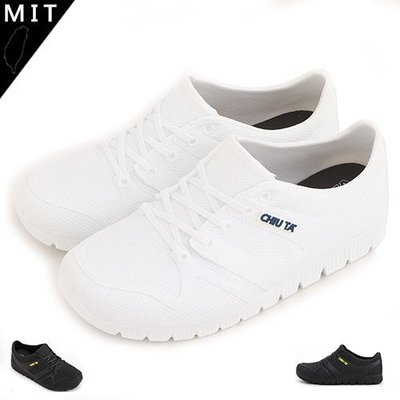 男女款 綁帶設計素色EVA 舒適耐穿 防滑防水 工作鞋 雨鞋 MIT製造 Ovan