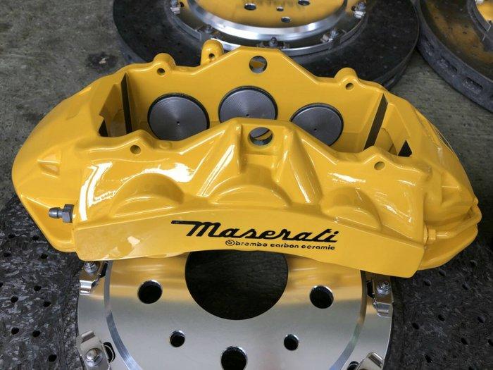 瑪莎拉蒂 複合碳纎維陶瓷煞車 Mesarati MC 複合碳纎維陶瓷煞車 瑪莎拉蒂 MC陶瓷煞車