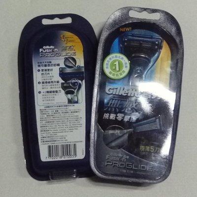 吉列 無感 系列 刮鬍刀(1刀架+2刀頭)一組199元,4組免運費。