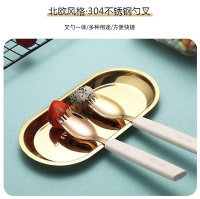 高檔304不鏽鋼沙拉勺 鈦金勺叉一體調羹 小麥秸稈手柄 炫彩韓式湯匙餐具