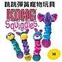 貝果貝果 美國 Kong 跳跳彈簧 大象 / 兔子 / 驢子 / 猴子 M [T1236] SQ2