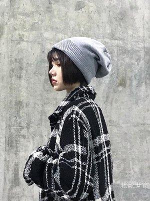 秋冬季新品毛線帽女韓版百搭休閒潮人時尚帽子保暖純色加厚針織帽