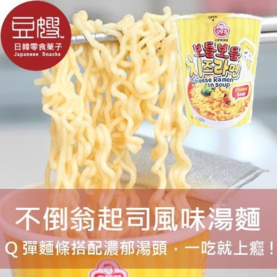 【豆嫂】韓國泡麵 OTTOGI 不倒翁起司風味湯麵(杯麵)